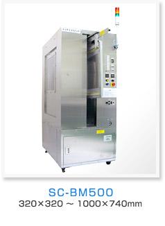 SC-BM500 320×320 ~ 1000×740mm